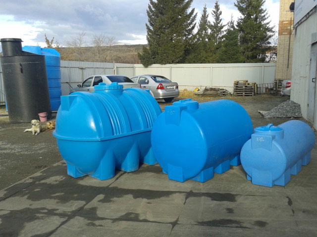 резервуар для топлива