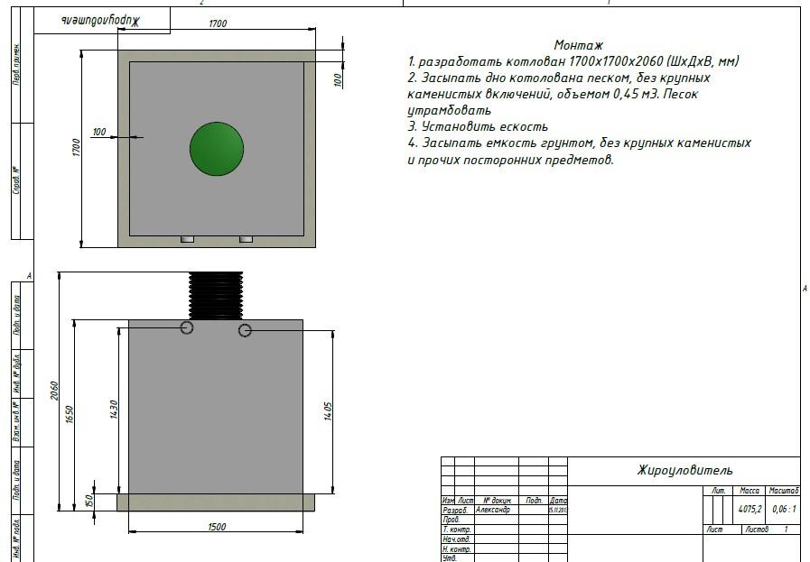 Монтажная схема жироуловителя